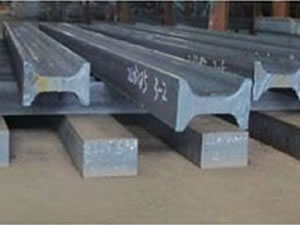Steel Profile Continuous Casting
